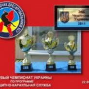 Video: Первый Чемпионат Украины по ЗКС (22.05.11)