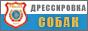 www.dogschool.com.ua